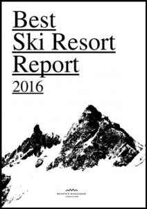 Best Ski Resort Report 2016